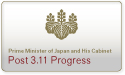 Primeminister of Japan and His Cabnet, Post 3.11 Progress